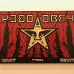Viaggio in Russia, tra la Street Art di Mosca e i graffiti di San Pietroburgo