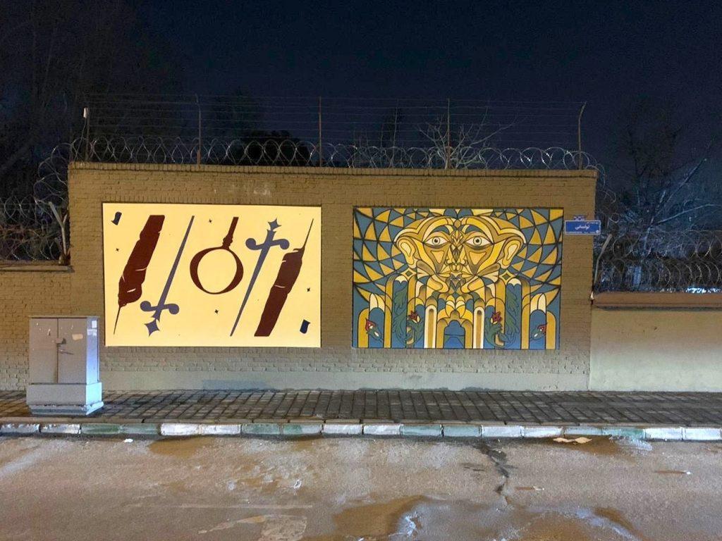 """Riky Boy a Teheran: la residenza d'artista e l'opera """"XXXXX"""""""